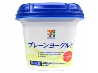 セブンプレミアム プレーンヨーグルト ビフィズス菌LKM512配合