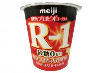 明治プロビオヨーグルトR-1 砂糖0