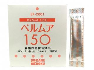 フェカリス菌EF-2001株の特徴・...