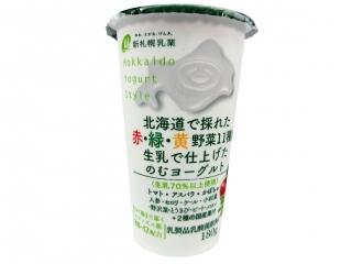 新札幌乳業 北海道で採れた赤・...