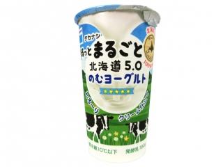 まるっとまるごと 北海道5.0 のむヨーグルト