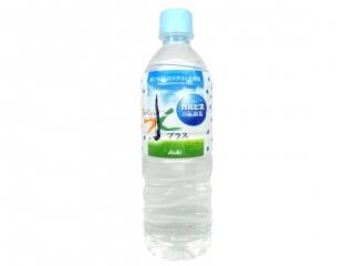 アサヒ おいしい水プラス 「カルピス」の乳酸菌