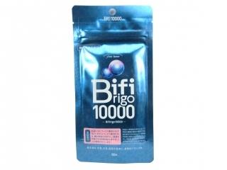 ビフィリゴ10000