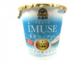 小岩井 iMUSE(イミューズ)生乳(なまにゅう)ヨーグルト 100g