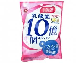 乳酸菌10億個 キャンディ