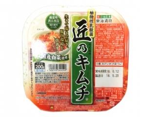 植物性乳酸菌 匠乃キムチ(たくみのキムチ)