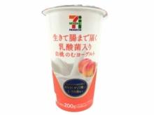 セブンプレミアム 生きて腸まで届く乳酸菌入り 白桃 のむプレーンヨーグルト