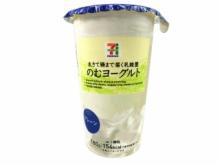 生きて腸まで届く乳酸菌 のむヨーグルト