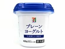 セブンプレミアム プレーンヨーグルト 乳酸菌LA-2配合