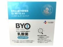 BYO乳酸菌CJLP133