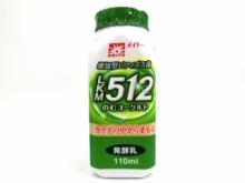 増加型ビフィズス菌 LKM512  のむヨーグルト