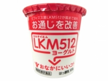 LKM512ヨーグルト