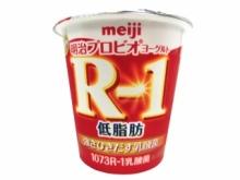 明治プロビオヨーグルトR-1 低脂肪