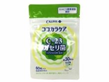 ココカラケア C-23ガセリ菌