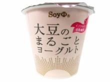 ホリ乳業 大豆のまるごとヨーグルト