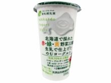 新札幌乳業 北海道で採れた赤・緑・黄野菜11種&生乳で仕上げた のむヨーグルト