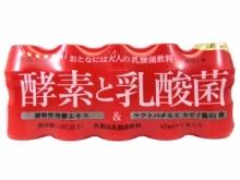 ホワイト食品工業 酵素と乳酸菌