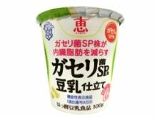 恵 ガセリ菌SP 豆乳仕立て