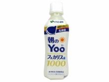 伊藤園 朝のYOO フェカリス菌 1000