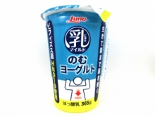 日本ルナ 乳マイルド のむヨーグルト