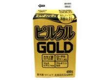ピルクル GOLD
