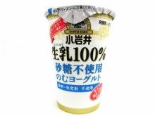 小岩井 生乳(なまにゅう)100% 砂糖不使用のむヨーグルト 145g