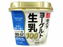 白バラ ヨーグルト 生乳100