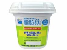 タカナシ乳業 ヨーグルト 脂肪ゼロプラス プレーンタイプ