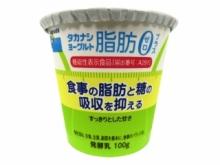 タカナシ乳業 ヨーグルト 脂肪ゼロプラス