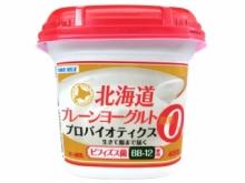 トモエ乳業 北海道プレーンヨーグルト プロバイオティクス 脂肪0