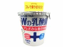 タカナシヨーグルト Wの乳酸菌