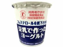 ソヤファーム 豆乳でつくったヨーグルト