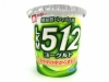 増加型ビフィズス菌LKM512 ヨーグルト