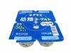 チチヤス 低糖ヨーグルト ST9618菌