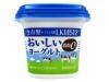 マルエツ限定 おいしいヨーグルトプレーン 450g 生存型ビフィズス菌LKM512 脂肪ゼロ