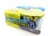 ビフィズス菌HN019菌使用 乳マイルド