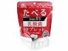 森永製菓  たべる シールド乳酸菌タブレット(旧・たべるマスク)