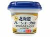 トモエ乳業 北海道プレーンヨーグルト プロバイオティクス 低脂肪