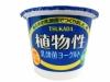 TSUKADA 植物性乳酸菌ヨーグルト