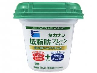 タカナシ 低脂肪プレーンヨーグルト LGG+ガラクトオリゴ糖